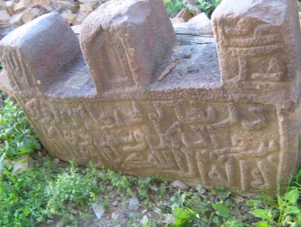سنگ قبر قدیمی با قدمت بش از 300 سال